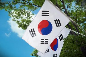Korean Quarantine